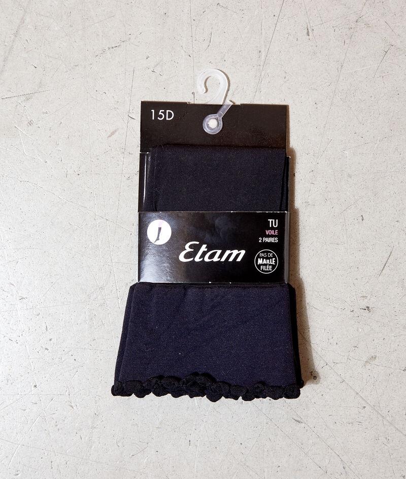 2 пары низких чулок 15d черного цвета;${refinementColor}