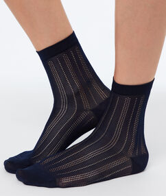 Короткие носки из вискозы темно-синий.