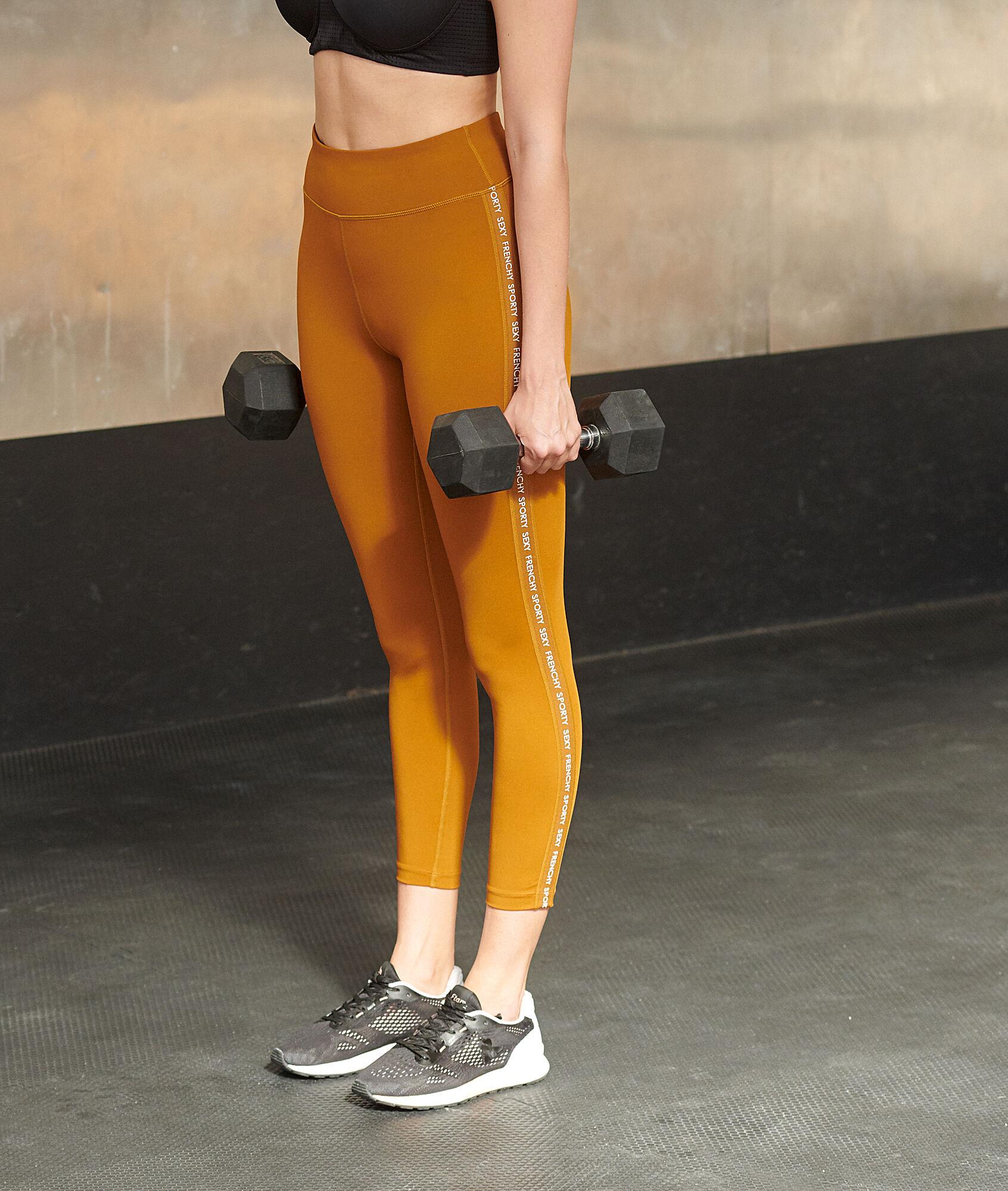 Короткие спортивные леггинсы - DAN - Саванна - S
