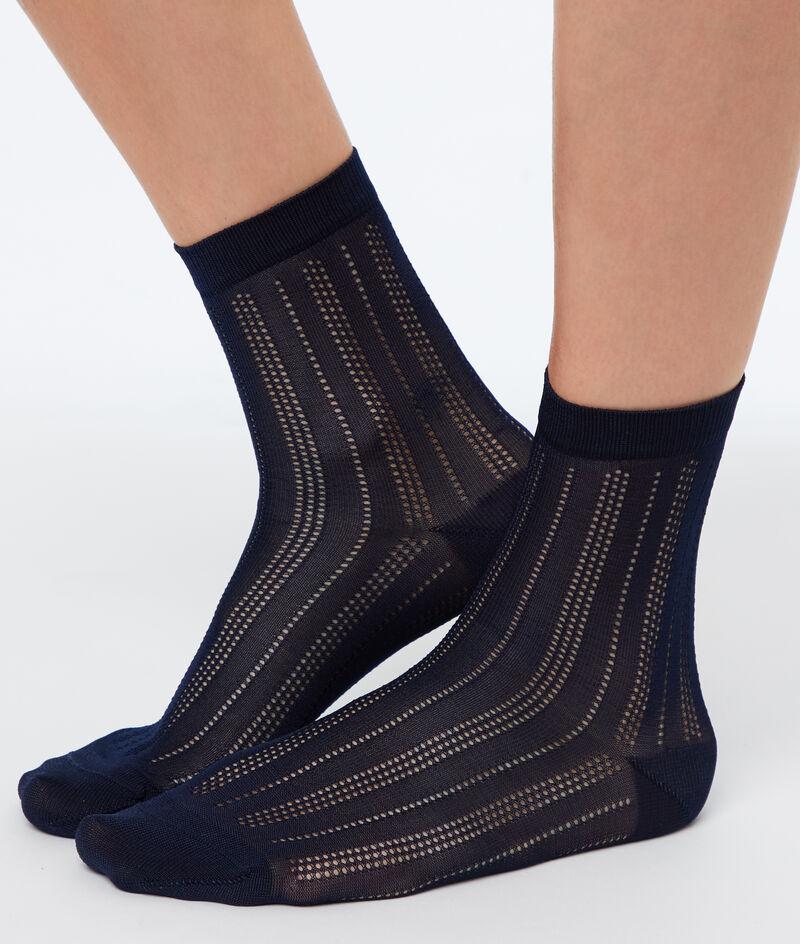 Короткие носки из вискозы;${refinementColor}